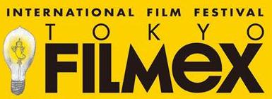 Tokyo_Filmex_International_Film_Festival_logo2016
