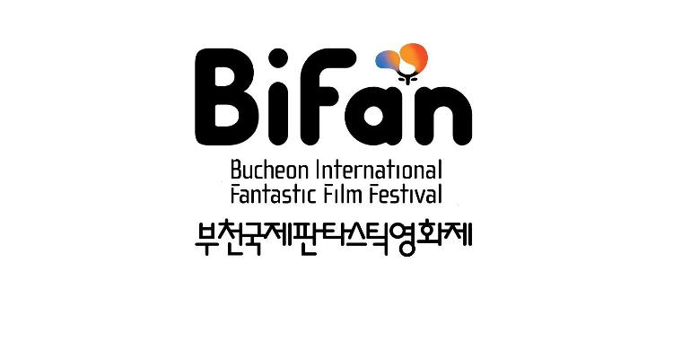 Bifan_logo2016