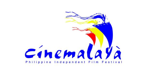 cinemalaya2016