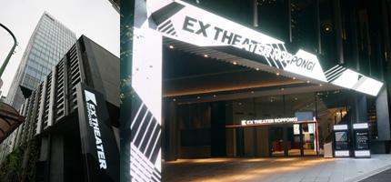 ex-theater1