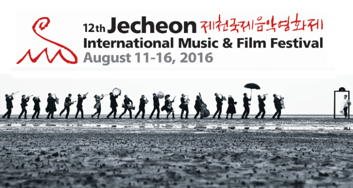 JIMFF_logo2016