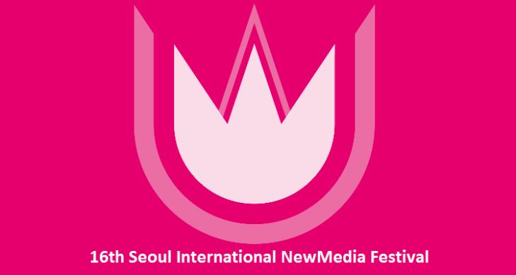 SINMF_logo2016