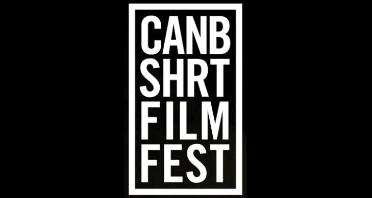 csff_logo2016