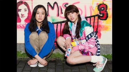 japanese-girls-never-die