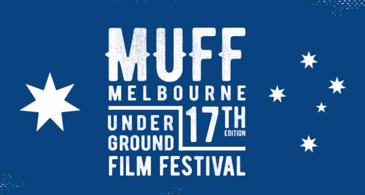 muff_logo2016