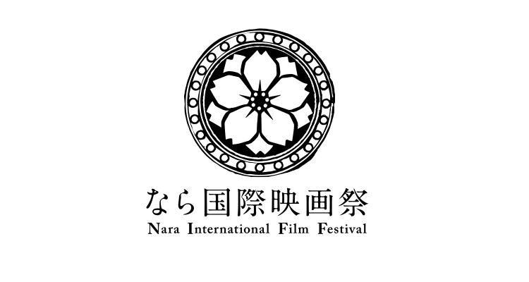 naraiff_logo2016
