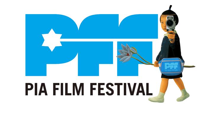 pff_logo2016