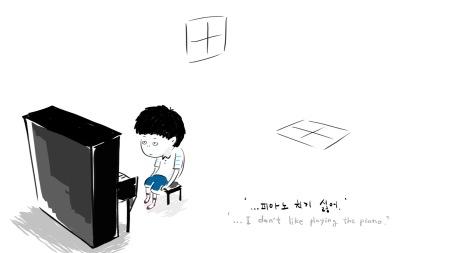 piano-and-kid