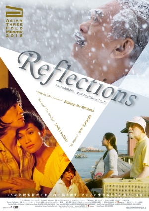 reflections_poster_2016
