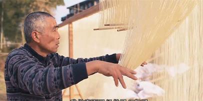the-nanshan-noodles