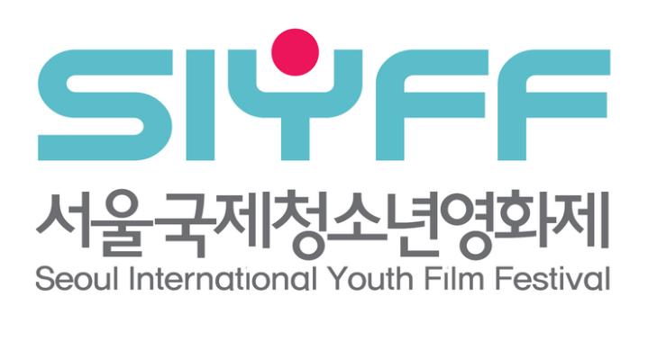 siyff_logo2016