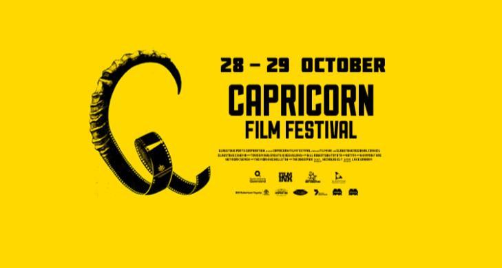 capricorn_film_festival_2016