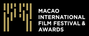 macao_international_film_festival_awards