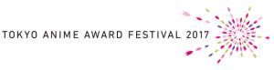 tokyo_anime_award_festival_logo2017