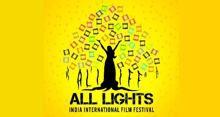 aliiff_logo2016
