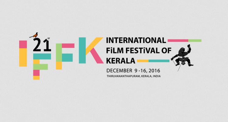 iffk_logo2016