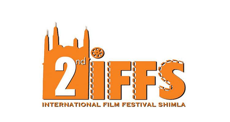 iffs_logo2016