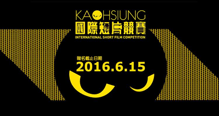 kisfc_logo2016