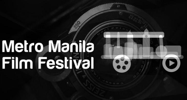 mmff_logo2016