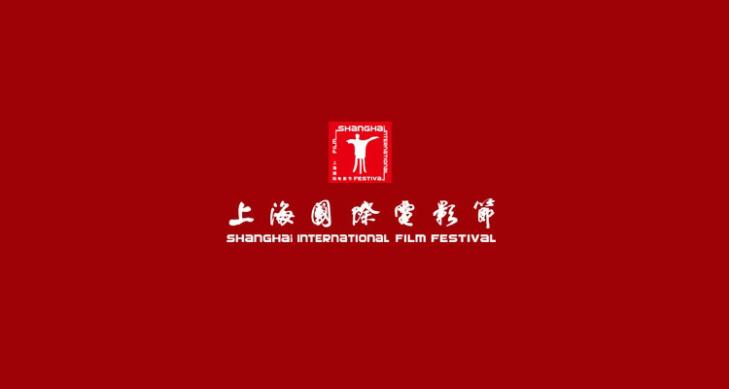 siff_logo2016