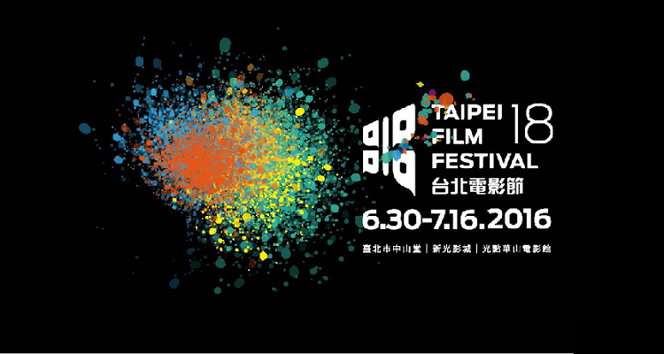 tff_logo2016
