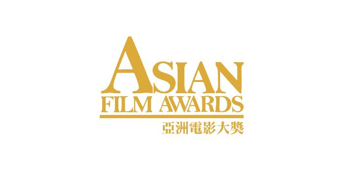 11th Asian Film Awards Nominees 2017 Asian Film Festivals