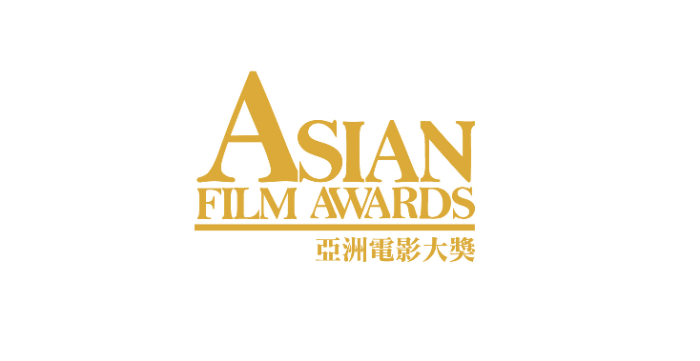 asianfilmawards2017