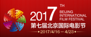 beijing_international_film_festival_2017