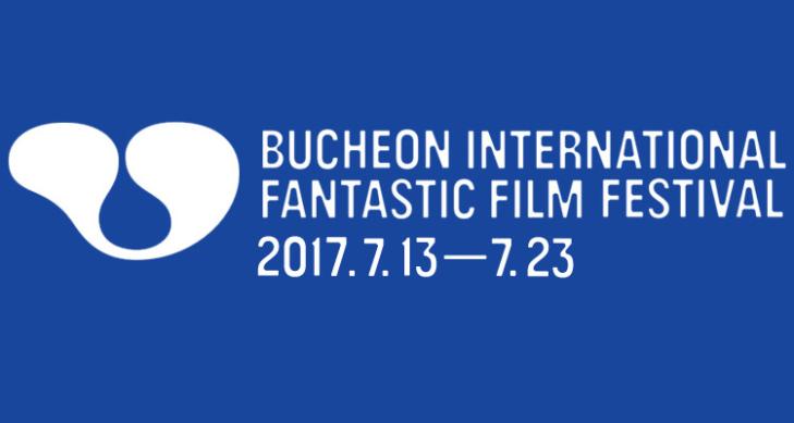 bifan_logo2017