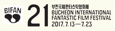 bucheon_international_fantastic_film_festival_2017