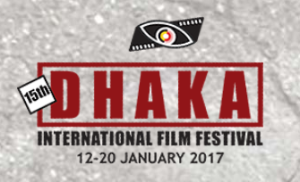 dhaka_international_film_festival_2017