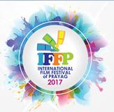 international_film_festival_prayag_2017