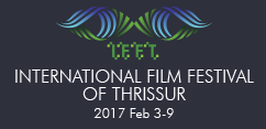 international_film_festival_thrissur_2017