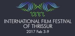 international_film_festival_thrissur_2017
