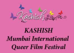 kashish_mumbai_international_film_festival_2017