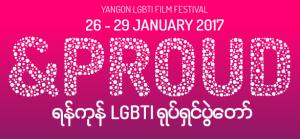 proud_yangon_lgbt_film_festival_2017