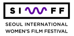 seoul_international_womens_film_festival_2017