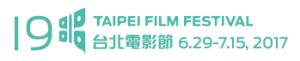taipei_film_festival_2017