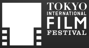 tokyo_international_film_festival_2017