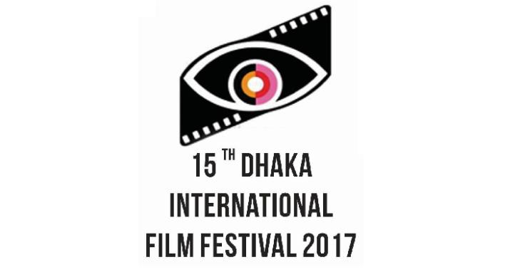 dhakaiff2017_logo