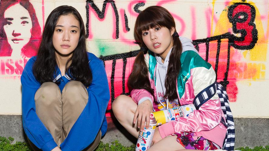 Spectrum of japanese teen