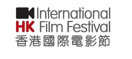 HKIFF2018