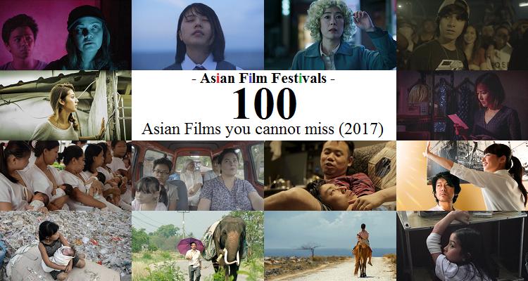 100asian_part3