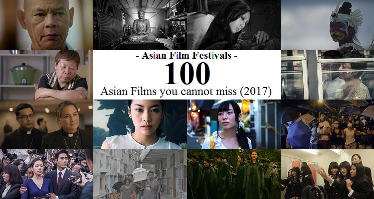 100asian_part4