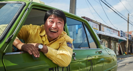 A Taxi Driver.png