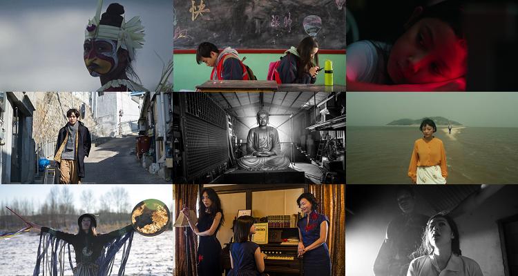 bafici2018films