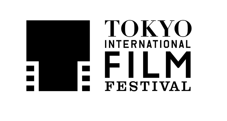 33rd Tokyo International Film Festival – Call for Entry 2020