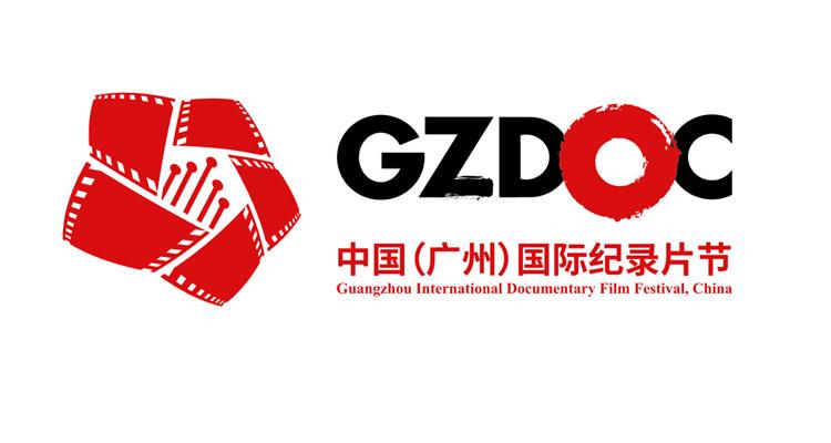 gzdoc2018logo