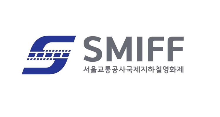 smiff2018logo