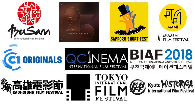 october2018festivals